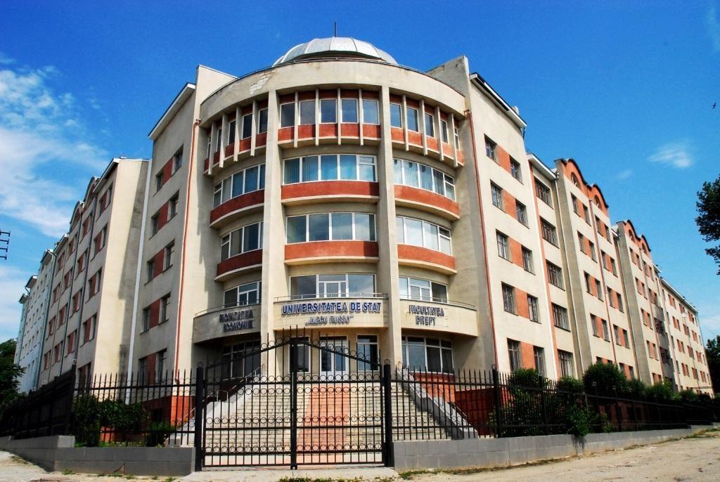 Beltskij-gosudarstvennyj-universitet-im-Aleku-Russo