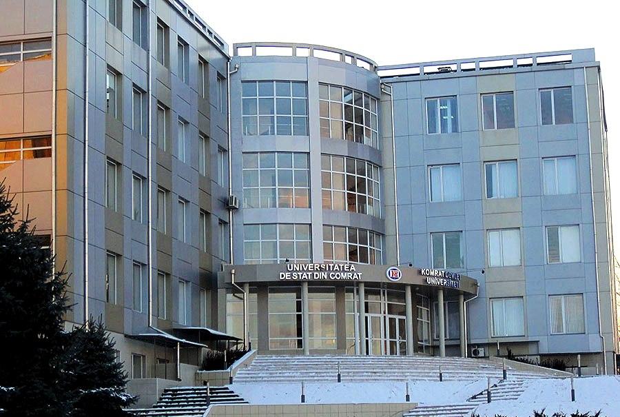 Komrat_Devlet_Universiteti