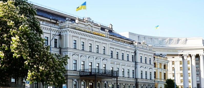 dipacademia-ukrainy