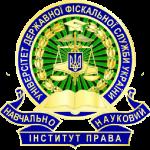 vseukrainskie-pravovye-nauchnye-slushaniya